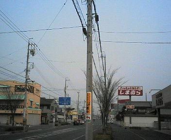 032401.JPG